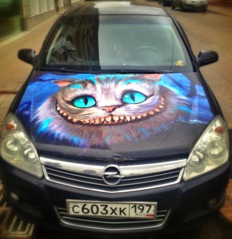 cheshire car!!!
